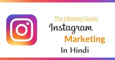 instagram marketing in hindi