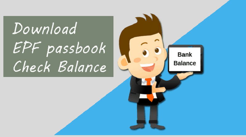 Procedure to download EPF passbook