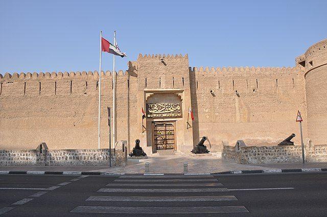 Dubai Museum & Al Fahidi Fort