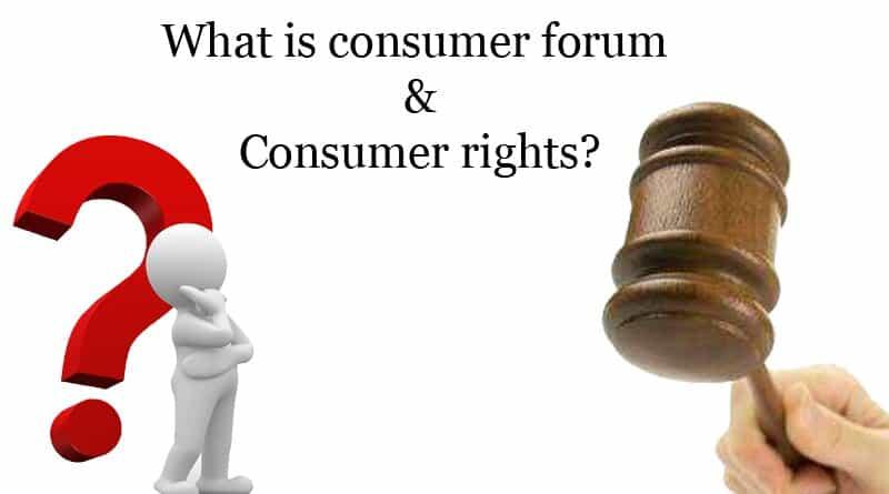 online consumer forum